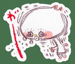 kumao-enjoy.ver- sticker #541755