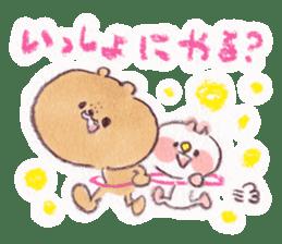 kumao-enjoy.ver- sticker #541758