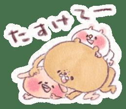 kumao-enjoy.ver- sticker #541765