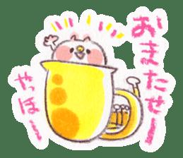 kumao-enjoy.ver- sticker #541766