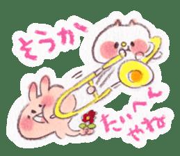 kumao-enjoy.ver- sticker #541768