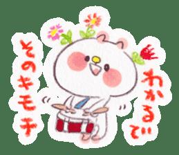 kumao-enjoy.ver- sticker #541769