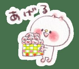 kumao-enjoy.ver- sticker #541770