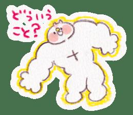 kumao-enjoy.ver- sticker #541772