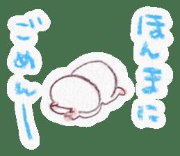 kumao-enjoy.ver- sticker #541773