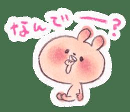 kumao-enjoy.ver- sticker #541775