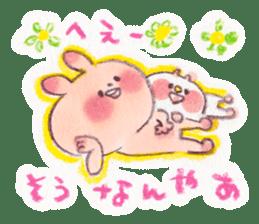 kumao-enjoy.ver- sticker #541776