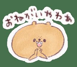 kumao-enjoy.ver- sticker #541777