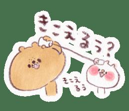 kumao-enjoy.ver- sticker #541786