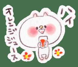 kumao-enjoy.ver- sticker #541792