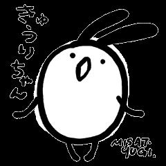 KYURI-CHAN