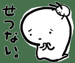 KYURI-CHAN sticker #541874