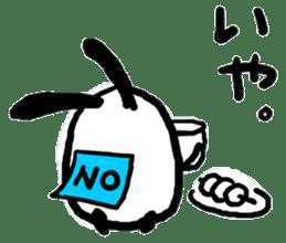 KYURI-CHAN sticker #541876