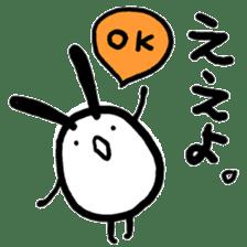 KYURI-CHAN sticker #541877