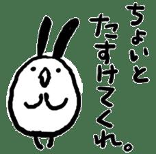KYURI-CHAN sticker #541880