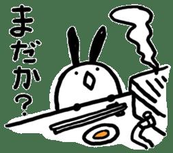KYURI-CHAN sticker #541881