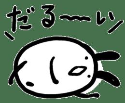 KYURI-CHAN sticker #541886