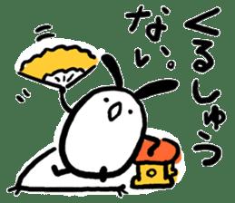 KYURI-CHAN sticker #541893