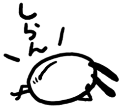 KYURI-CHAN sticker #541894