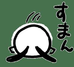 KYURI-CHAN sticker #541904