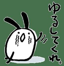 KYURI-CHAN sticker #541905