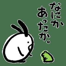 KYURI-CHAN sticker #541907
