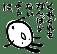 KYURI-CHAN sticker #541912