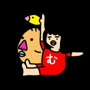 สติ๊กเกอร์ไลน์ Mu-san&Hanadekakun Word stamp