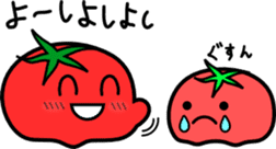 Mr.TOMATO! sticker #542343