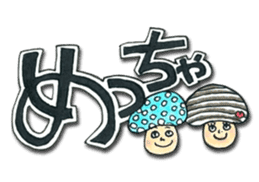 kinocoS sticker #542435