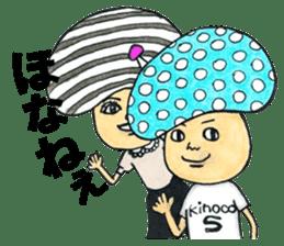 kinocoS sticker #542438