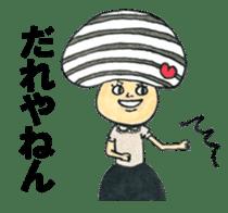 kinocoS sticker #542445