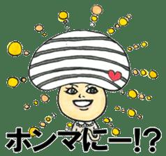 kinocoS sticker #542448