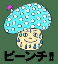 kinocoS sticker #542452
