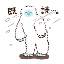 Cryptid sticker sticker #542711