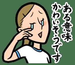 Shut up sticker #543584