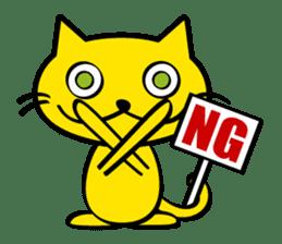 Nyanp sticker #544119