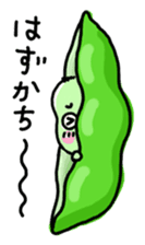 Mr.Mameyama sticker #544397