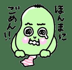 Mr.Mameyama sticker #544399