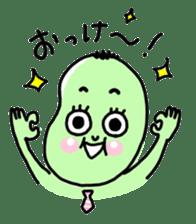 Mr.Mameyama sticker #544400