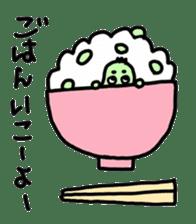 Mr.Mameyama sticker #544406
