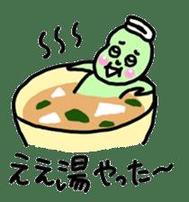 Mr.Mameyama sticker #544407