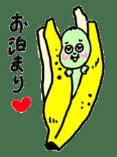 Mr.Mameyama sticker #544415