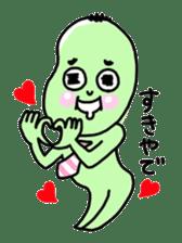 Mr.Mameyama sticker #544416