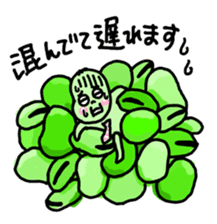 Mr.Mameyama sticker #544417