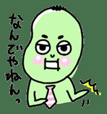 Mr.Mameyama sticker #544421