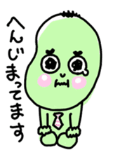 Mr.Mameyama sticker #544424