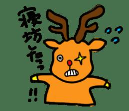kuritona's Campus Life sticker #544555