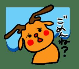 kuritona's Campus Life sticker #544557
