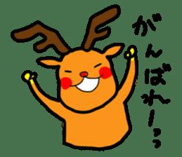 kuritona's Campus Life sticker #544559